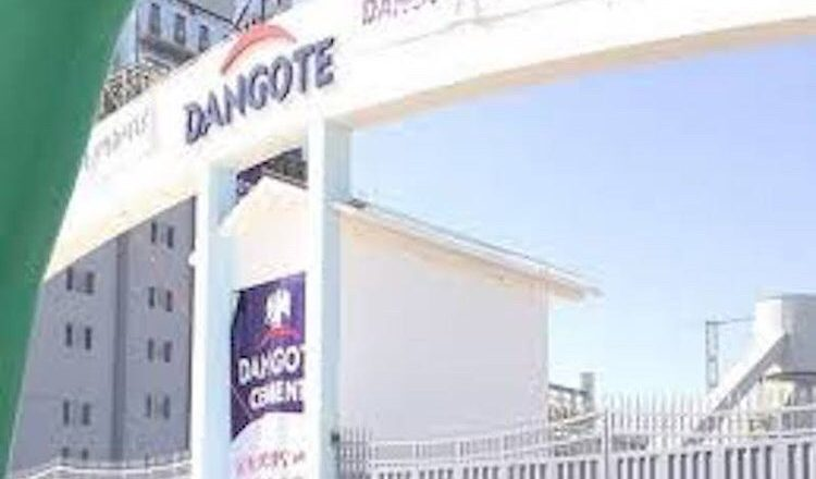 Dangote Cement Raises N150bn as Bond Offer Records Oversubscription