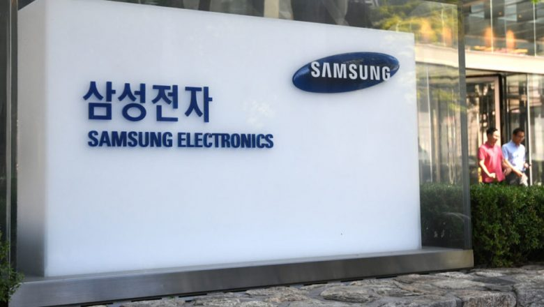Samsung strengthens retail presence in Nigeria, now in Cash 'N' Carry