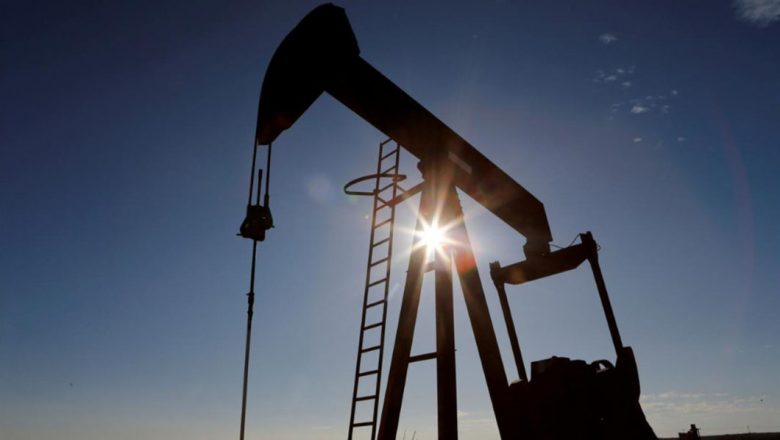 Oil prices rally as IEA sees lower production this year