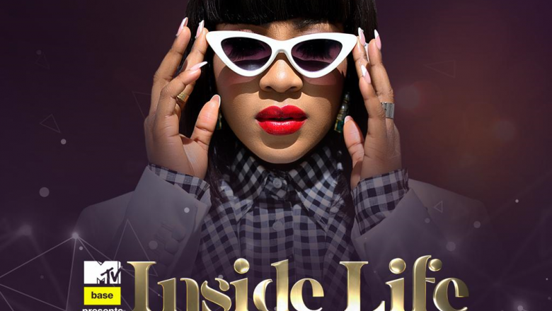 """MTV Base Announces Fresh New And Exciting Reality Series; """"Inside Life With Erica"""""""