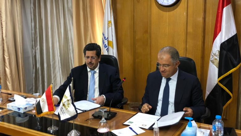 Islamic Corporation for the Development of the Private Sector (ICD) and Federation of Egyptian Industries (FEI) sign a collaboration MoU to develop and strengthen the Egyptian private sector