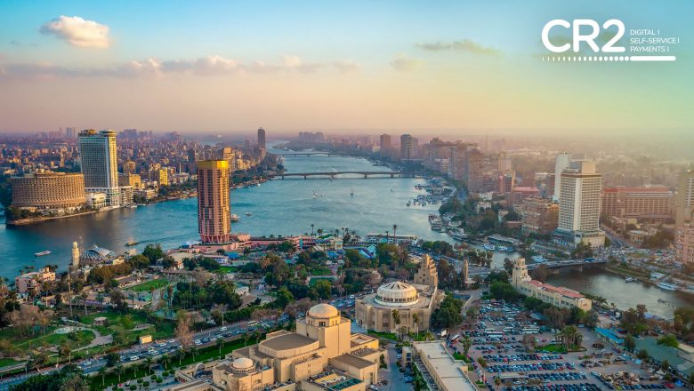 Congratulations to CR2's customer Commercial International Bank Egypt (CIB), Egypt, as they announce a record-breaking performance in Digital Banking