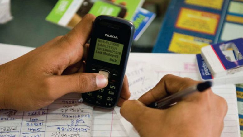 Government Cuts Mobile Money Transaction Charges by 30pc