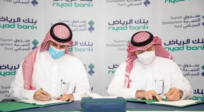 Saudi Arabia Tourism Development Fund Launches Digital Lending Service with Temenos in Just 60 Days